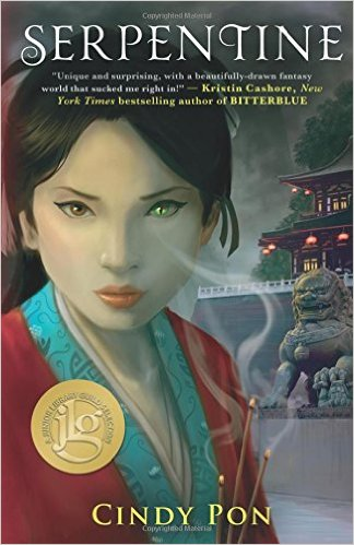 Book cover: Serpentine by Cindy Pon